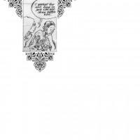 Habibi p.349e (Early Sketch)